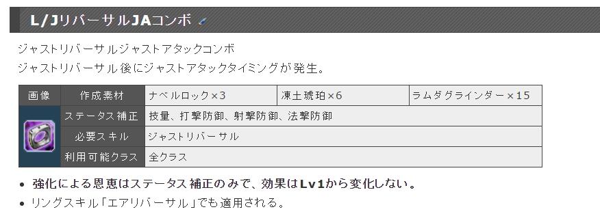 Baidu IME_2016-10-26_15-26-37
