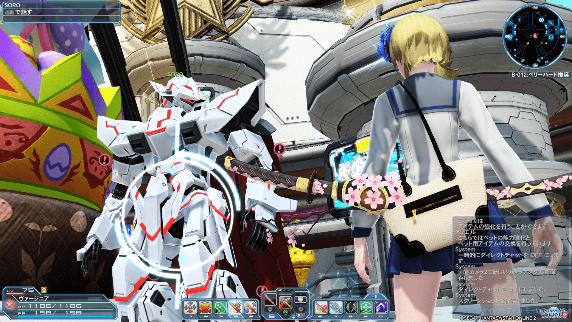 pso20160505_164849_015.png
