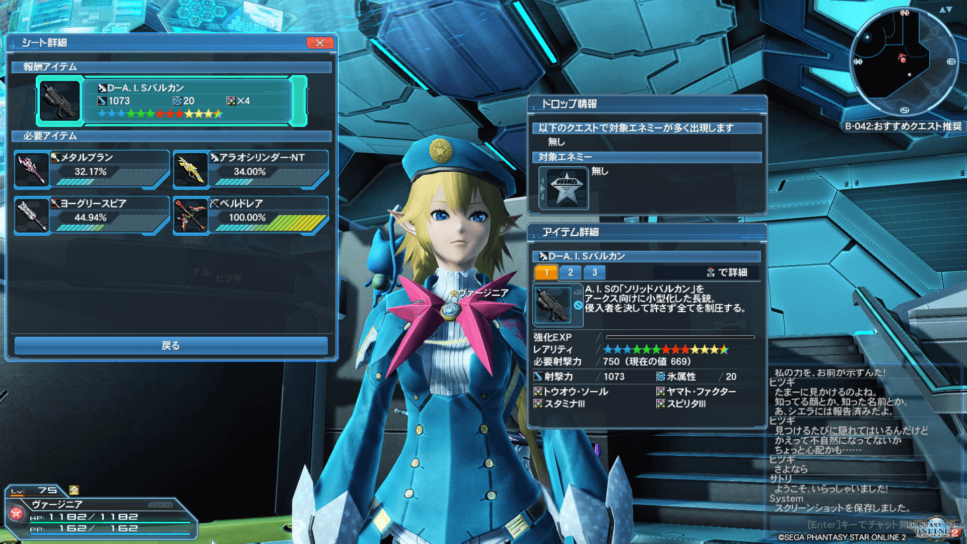pso20160513_164058_002.png