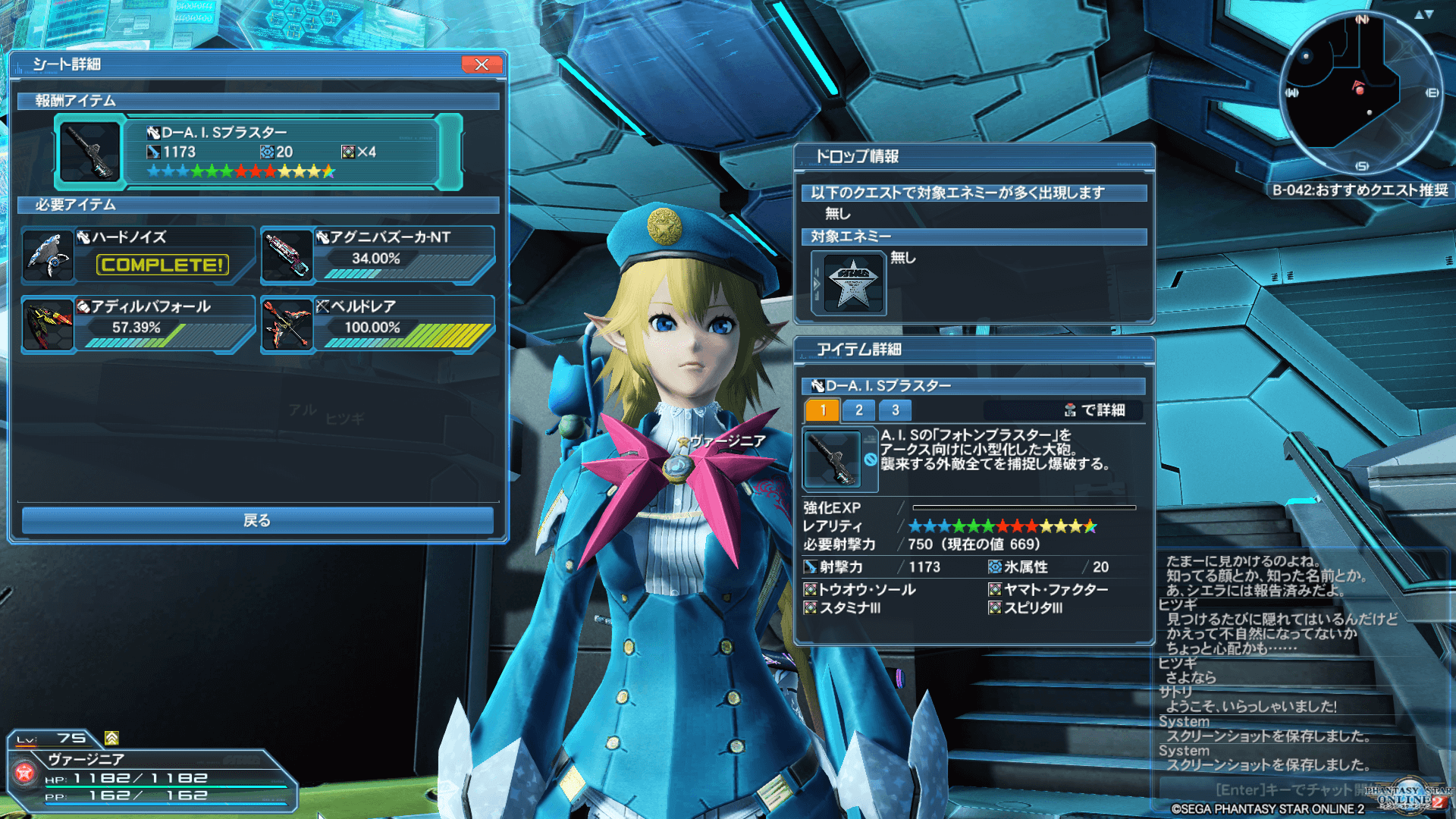 pso20160513_164103_003.png
