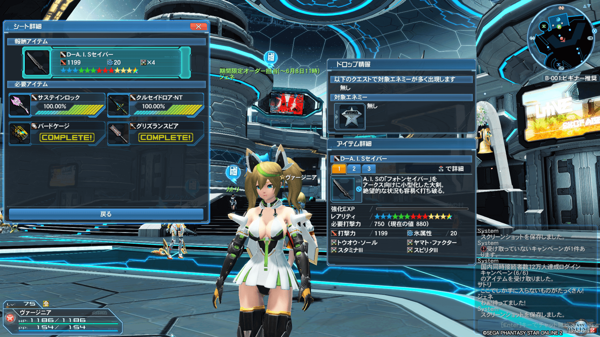 pso20160606_200851_001.png