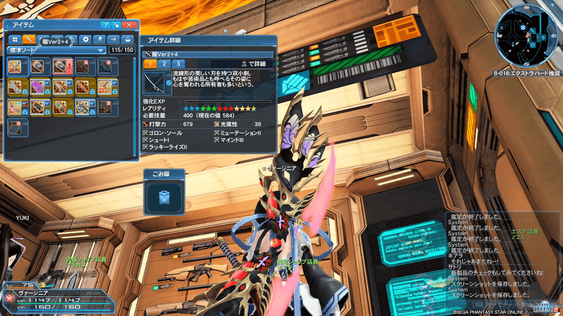 pso20160627_003424_003.png