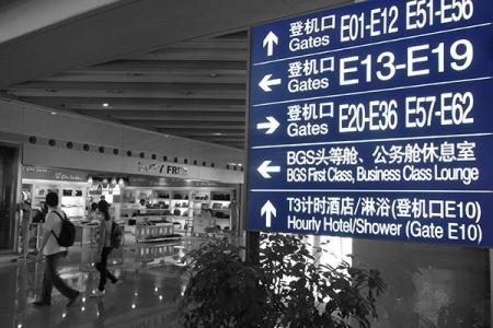 entry_img_3272.jpg