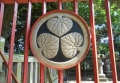 三つ葵の家紋