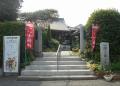 天然寺・山門
