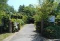 園芸植物園・入口