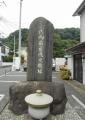 六代御前の石碑