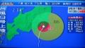 台風上陸のニュース
