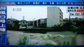 不老川の氾濫