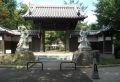 東圓寺・山門