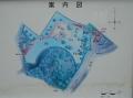 柊塚古墳案内図