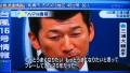 三浦大輔投手・引退の記者会見