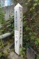 十三峠の標識