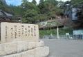 「琵琶湖周航の歌」碑