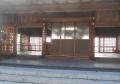 竜神拝所(かわらけ投げの舞台)