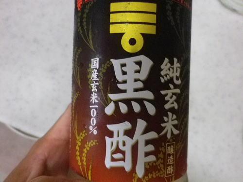 黒酢 2016 7 9