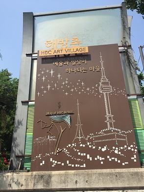 解放村165 (5)
