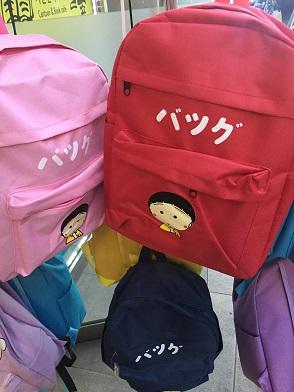 その他165 (5)