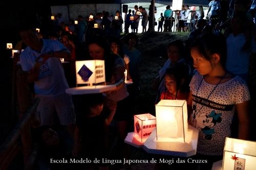 1-秋祭りー灯ろう流し08-03JPG