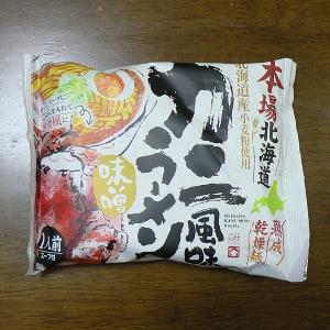 本場北海道カニ風味味噌ラー
