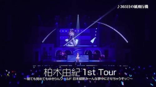 1sttour161104_2.jpg
