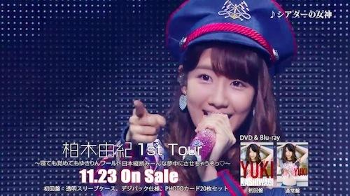 1sttourspotlong_01.jpg