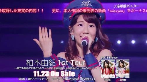 1sttourspotlong_02.jpg