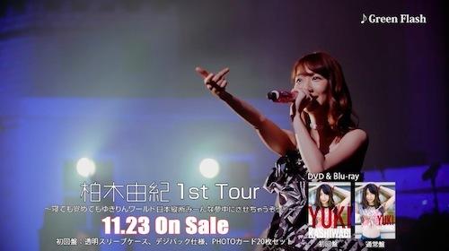 1sttourspotlong_03.jpg