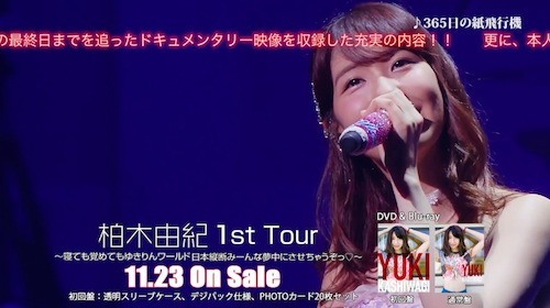 1sttourspotlong_04.jpg