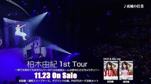 1sttourspotlong_05.jpg