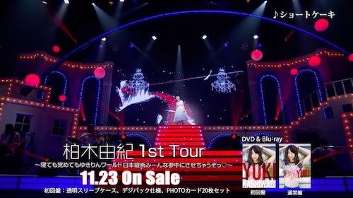 1sttourspotlong_07.jpg