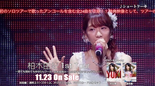 1sttourspotlong_08.jpg
