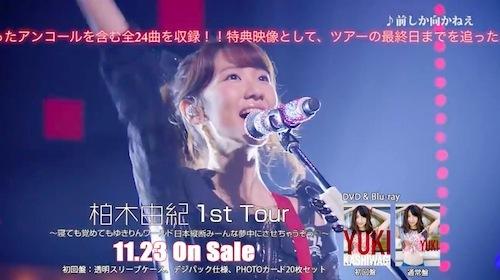 1sttourspotlong_09.jpg