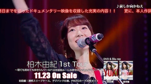 1sttourspotlong_10.jpg