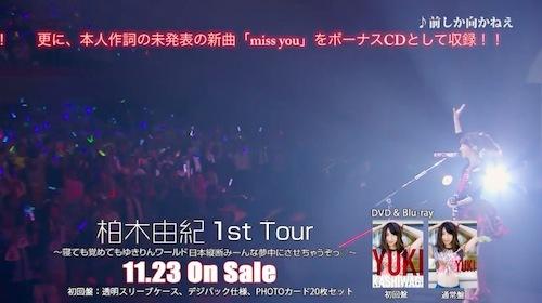 1sttourspotlong_11.jpg