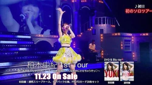 1sttourspotlong_12.jpg