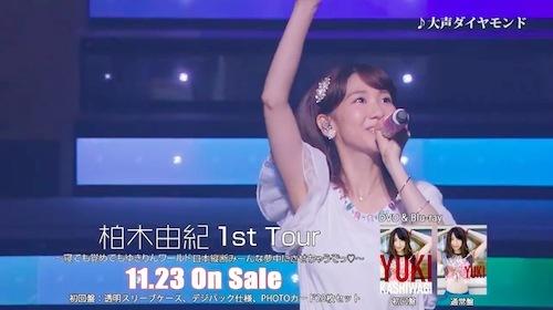 1sttourspotlong_13.jpg