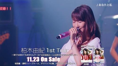 1sttourspotlong_14.jpg