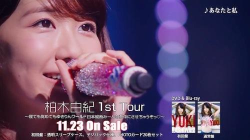 1sttourspotlong_15.jpg