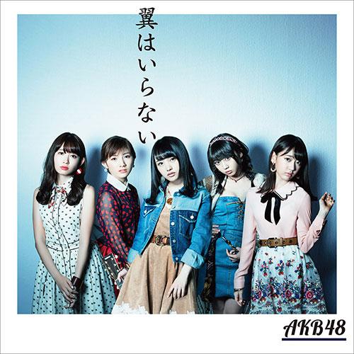 44th_shokai_a.jpg