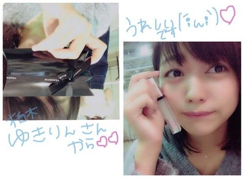 ayu_p161003.jpg