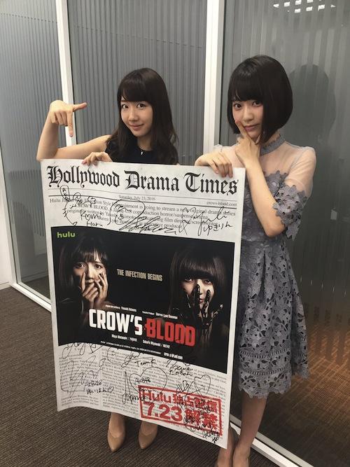 crowsblood_t160829.jpg
