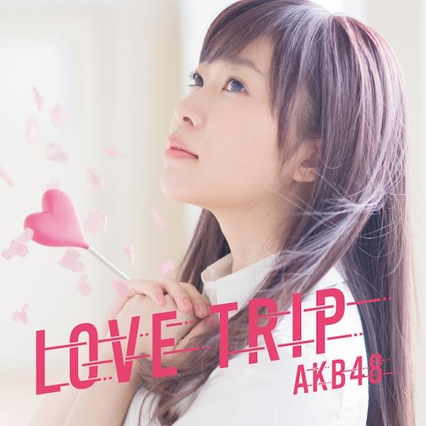 lovetrip_limited_a.jpg