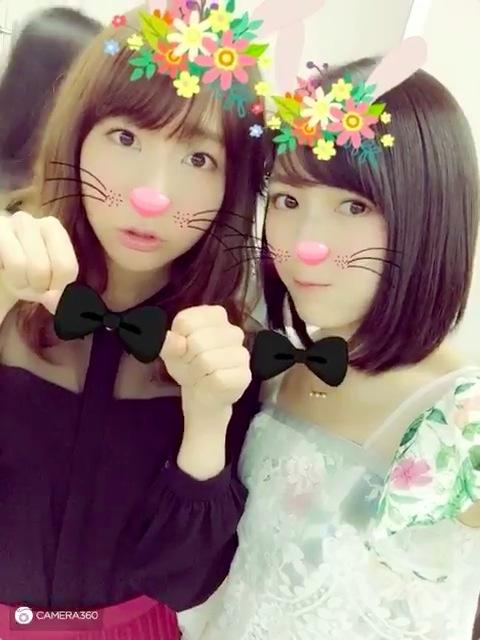 mayuyuki160413_2.jpg