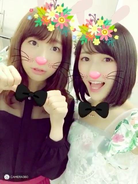 mayuyuki160413_3.jpg