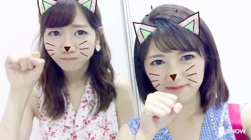 mayuyuki160710_2.jpg