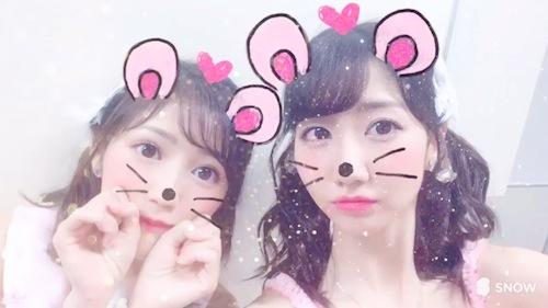 mayuyuki160808_1.jpg