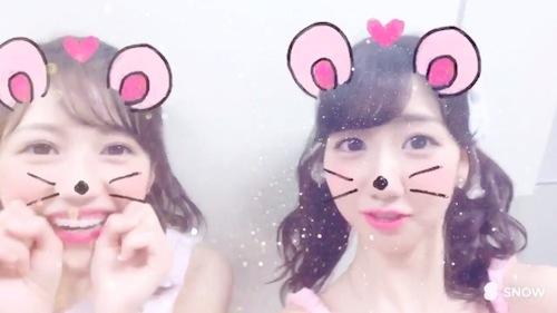 mayuyuki160808_2.jpg