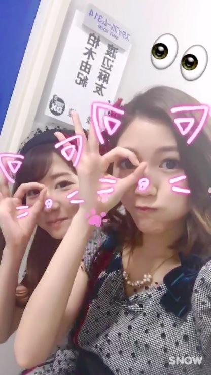mayuyuki161013_4.jpg
