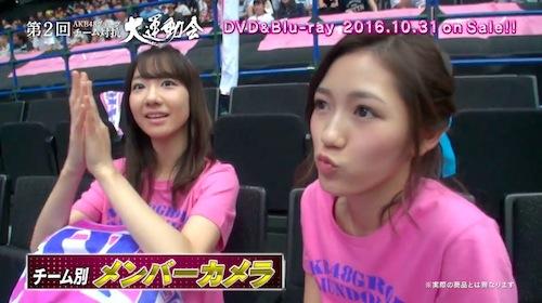 mayuyuki161019_3.jpg